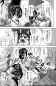 Tachibana Takashi Shoakuma ka awa-chan Hentai Manga Beastiality