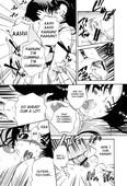 Sakaki Shiori Funyu Okaa-san English Hentai Manga Incest Doujinshi