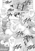 [Nishimaki Tohru] SexDrive