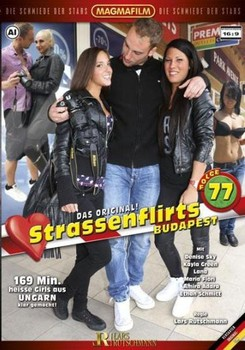 Strassenflirts 77 (2014)