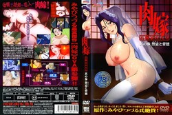 Mistreated Bride 1 - 4 English Sub Uncensored Hentai Anime
