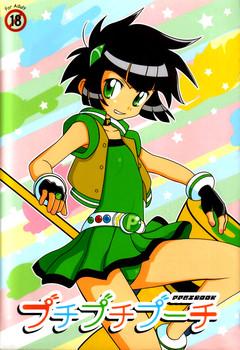 prism labo Denji Ryoku Demashita Powerpuff Girls Z Puchi Puchi Puuchi English Hentai Manga Doujinshi